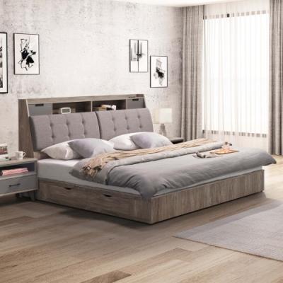 Boden-奧瓦6尺工業風雙人加大床組(附插座床頭箱+四抽收納床底)(不含床墊)