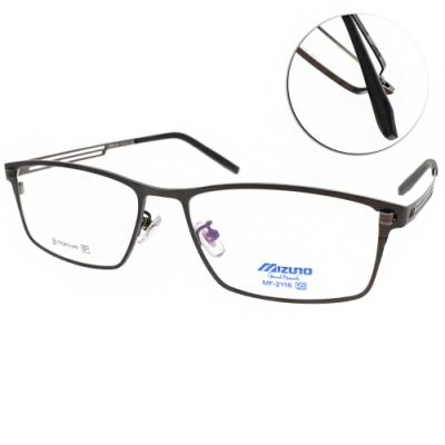 MIZUNO美津濃眼鏡  輕巧β鈦系列 紳士方框款/霧深棕 #MF2116 C06