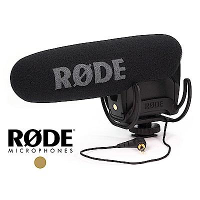 RODE 羅德 Video Mic Pro R 指向性立體聲麥克風 RDVMPR 公司貨
