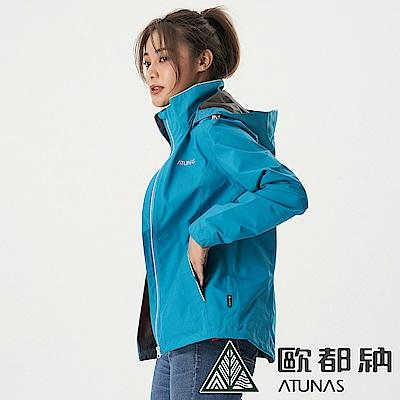 【ATUNAS 歐都納】女款GORE-TEX PACLITE PLUS 防水透氣單件式外套A1GTBB04W藍海綠/輕量防風風衣外套/休閒旅遊穿搭