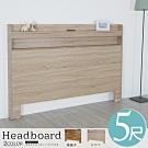 Homelike 鄉村風附插座床頭片-雙人5尺(二色)