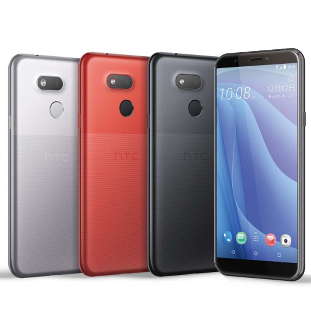 HTC Desire 12s(3G/32G) 前後13MP智慧手機