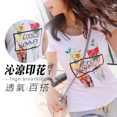 上衣-LIYO理優-夏日手繪風印花休閒顯瘦透氣T恤