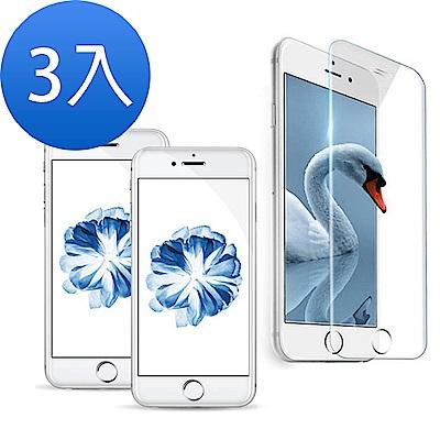 iPhone 7/8 透明高清全屏鋼化玻璃膜手機螢幕保護貼-超值3入組(非滿版)