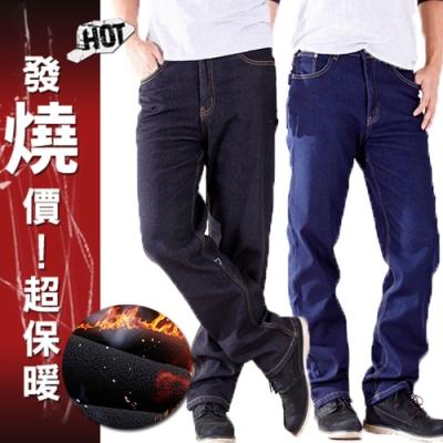 CS衣舖 加厚保暖內舖搖粒絨丹寧牛仔褲