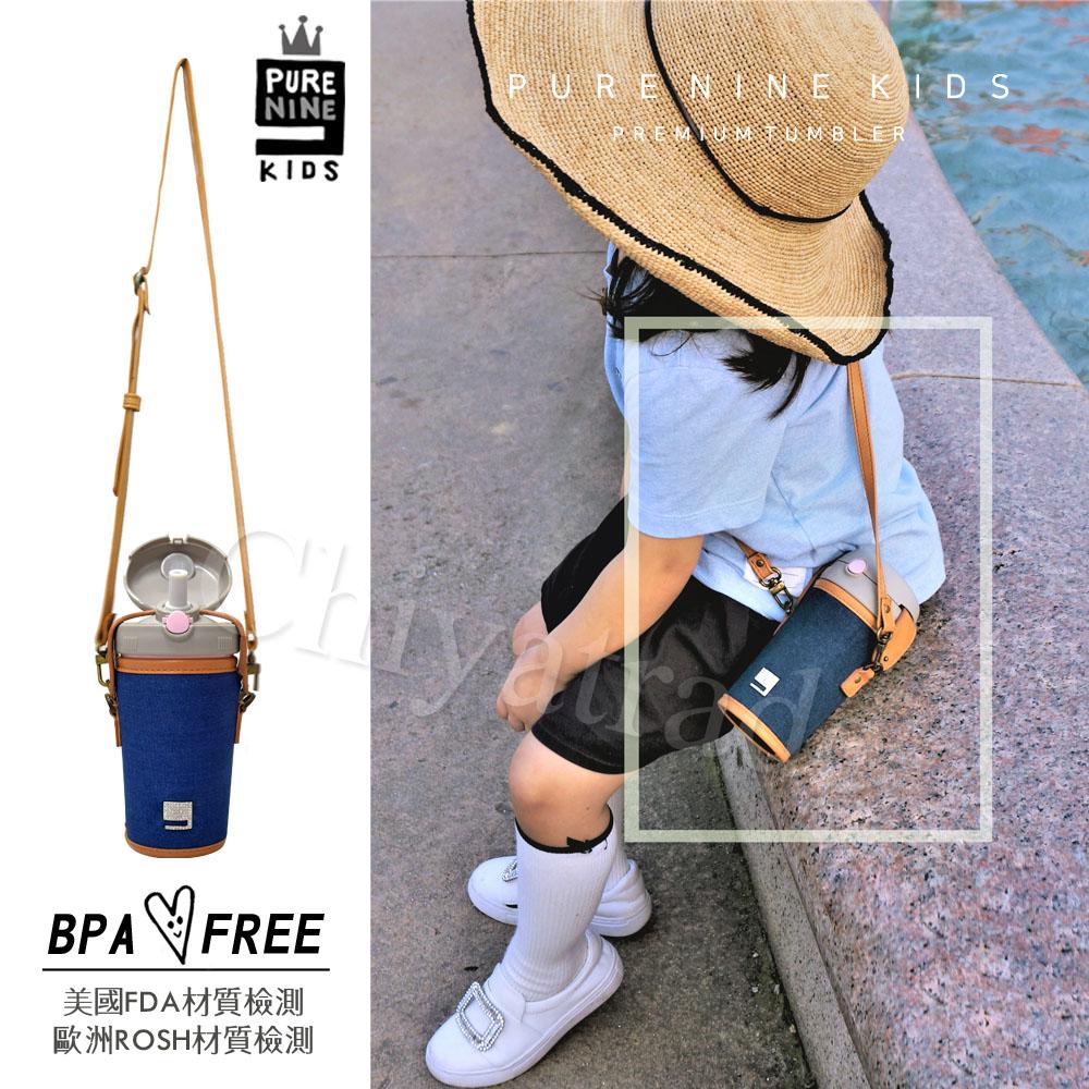 韓國PURENINE 兒童彈蓋隨身多功能保溫杯290ML(附杯套+背帶)-牛仔杯套+粉色瓶