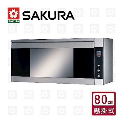 櫻花牌 SAKURA 懸掛式紫外線臭氧雙效殺菌烘碗機80cm Q-7580SL 限北北基配送