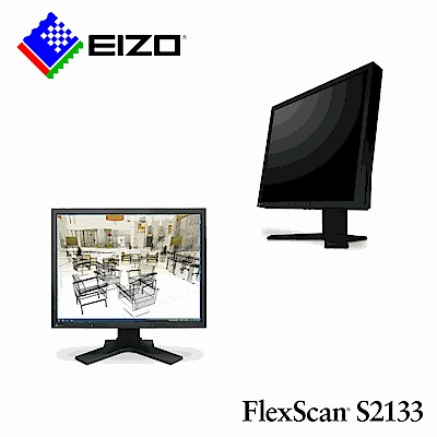 FlexScan S2133 21吋IPS /DP輸入/低藍光防炫光4:3螢幕