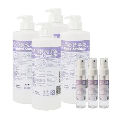 防護大師 乾洗手液(500mlx4瓶+30mlx3瓶組)