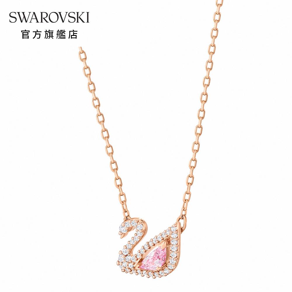 SWAROVSKI施華洛世奇 Dazzling Swan 玫金色光彩粉紅天鵝項鏈