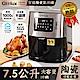 【Glolux】7.5公升陶瓷智能氣炸鍋 product thumbnail 2