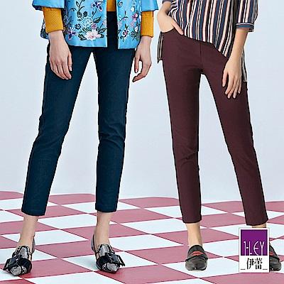 ILEY伊蕾 彈性內刷毛窄管褲(紫/藍)