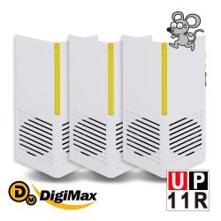 Digimax UP-11R 台灣神盾 專業式防潮型超音波驅鼠蟲器 《超優惠3入組》