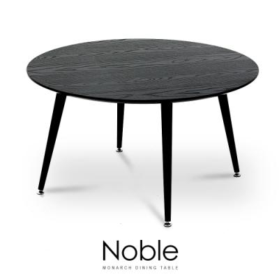 obis Noble尊爵時尚圓桌/圓几  圓直徑80x高70cm