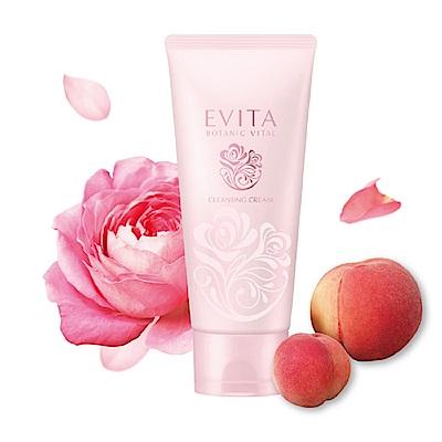 EVITA 粉紅玫瑰淨潤卸粧霜