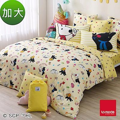 La mode寢飾 法式香甜頌環保印染100%精梳棉被套床包組(特大)