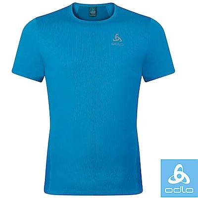 【瑞士 ODLO】男款 輕量套頭短袖圓領T恤 寶藍