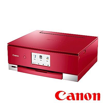 Canon PIXMA TS8270 多功能相片複合機