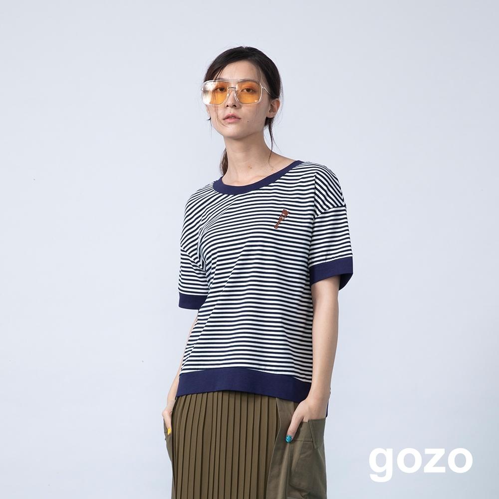 gozo 趣味繡線印花條紋二面穿上衣(三色)