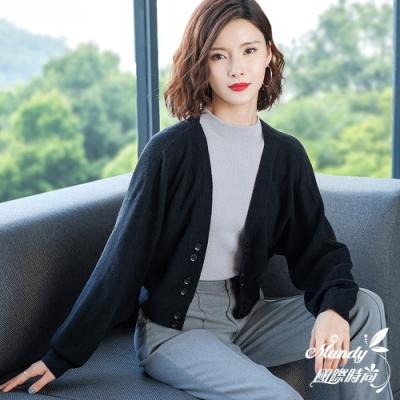 Mandy國際時尚 氣質V領寬鬆短款長袖針織外套(4色)  【韓國服飾】