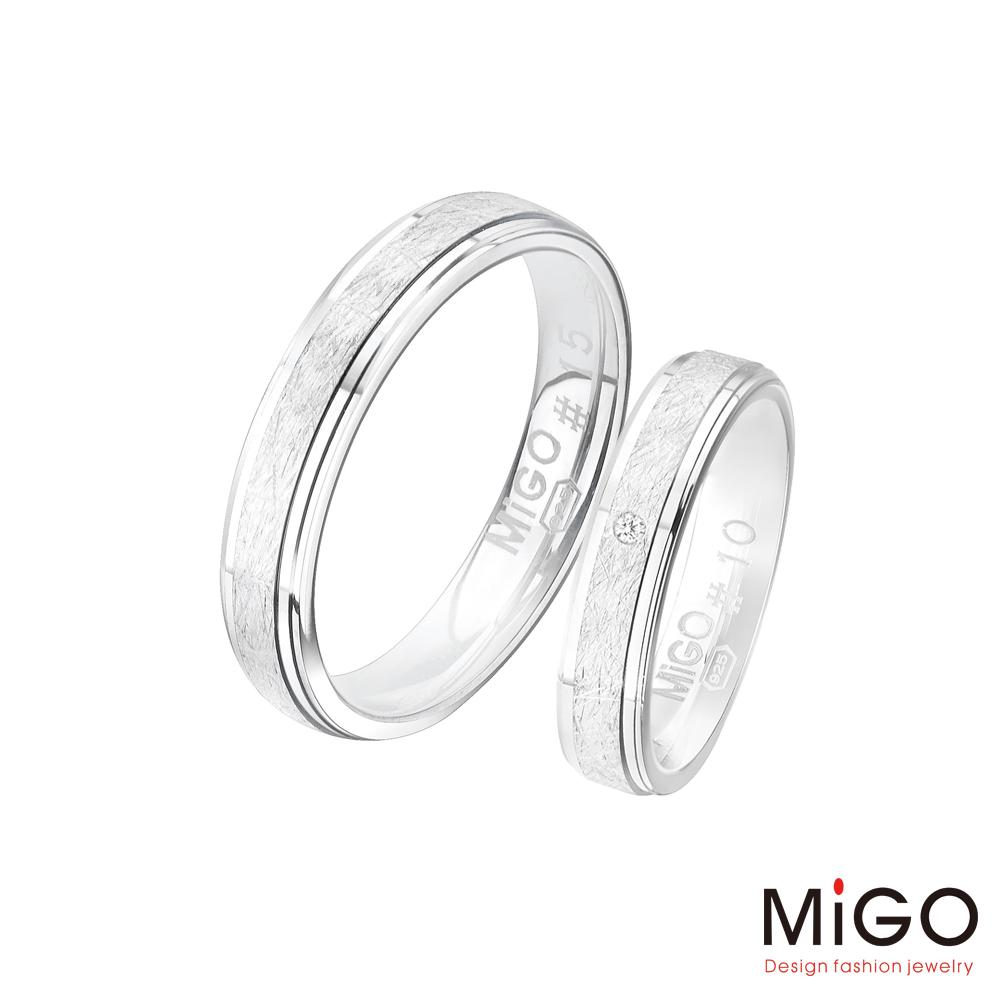 MiGO 守候純銀成對戒指