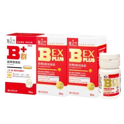 (可折折價券後1584) 台塑生醫緩釋B群60錠*1瓶+B群EX PLUS加強錠60錠*2瓶+送B群加強錠7錠*1瓶
