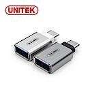 UNITEK 優越者 Type-C 轉 USB3.0 轉接頭(灰色/銀色)