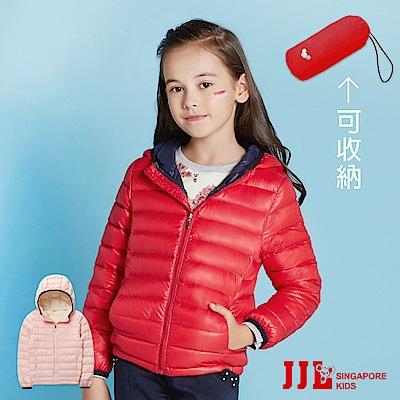 JJLKIDS 輕薄保暖羽絨連帽外套(2色)