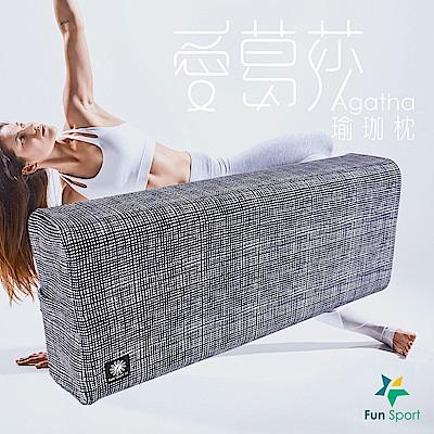 Fun Sport yoga 愛葛莎-專業瑜珈枕輔助枕(Yoga Pillow)-歲月覓覓