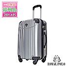(福利品 28吋) 微笑世紀ABS硬殼箱/行李箱
