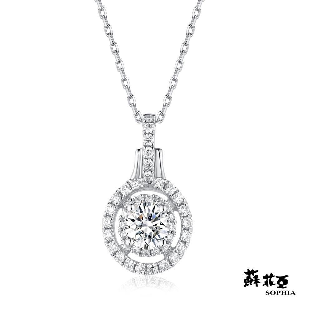 蘇菲亞 SOPHIA - 海琳娜 0.30克拉 FVVS1鑽石項鍊