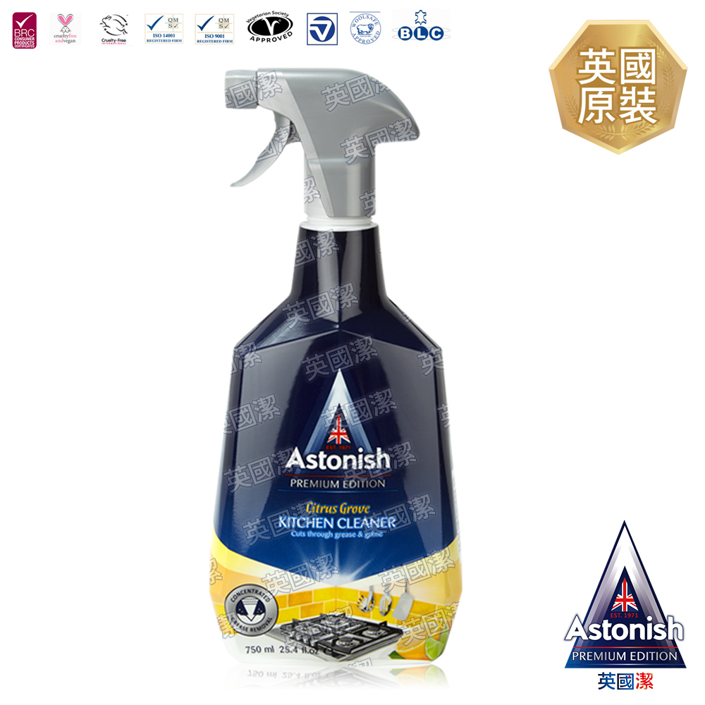 Astonish英國潔速效廚房去汙清潔劑1瓶(750mlx1)