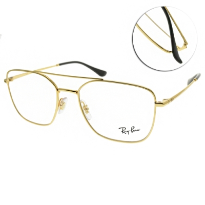 RAY BAN光學眼鏡 雙桿飛行款 /金 #RB6450 3081-54mm