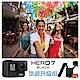 GoPro-HERO7 Black運動攝影機 旅遊容量升級組 product thumbnail 1