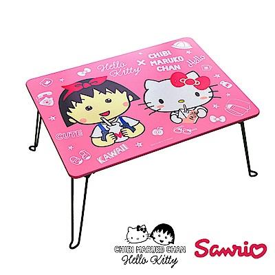 Hello Kitty x 小丸子 聯名款 摺疊桌 和室桌 兒童桌 60x45x31cm