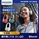 【Philips 飛利浦】耳罩式無線耳機TAH4205(共4色可任選) product thumbnail 1