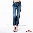 BRAPPERS 女款BoyFriendJeans-女用中低腰彈性八分反摺褲-深藍