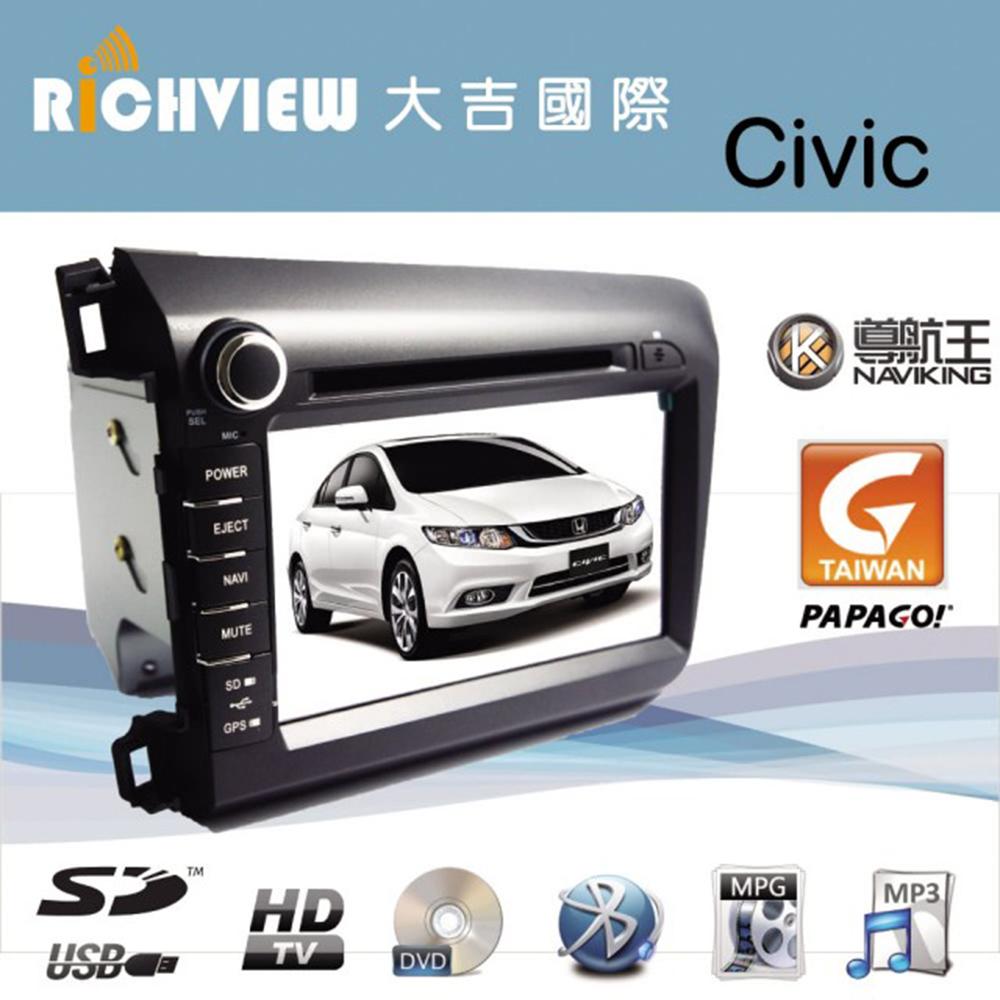 大吉國際 AUTONET CIVIC9.5 汽車音響 導航 影音 2012~2017年份
