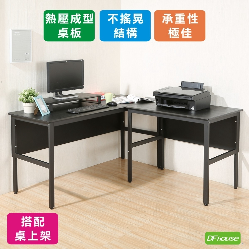 《DFhouse》頂楓150+90公分大L型工作桌+桌上架 150*150*76
