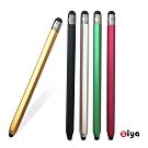[ZIYA] 電容式觸控筆 可愛鉛筆 金屬六角