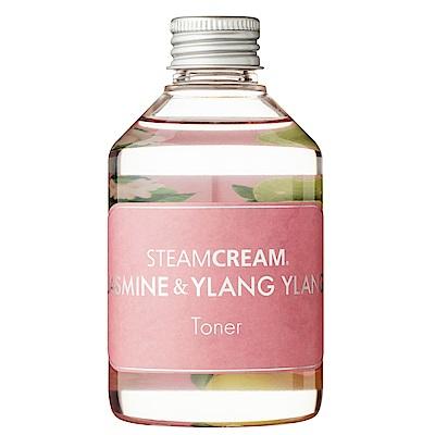 STEAMCREAM 蒸汽乳霜 1023 春天茉莉&依蘭化妝水