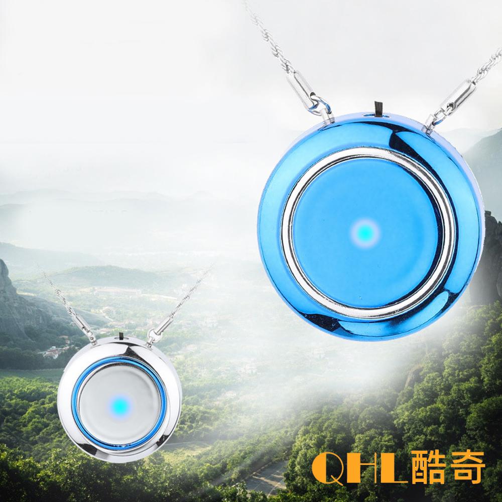 QHL 酷奇-享台灣保固 便攜式隨身負離子空氣清淨機 兩色可選