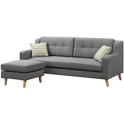 文創集 麥迪爾時尚緹花布L型沙發組合(三人座+椅凳)-210x151x91cm免組