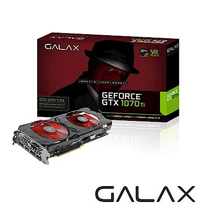 (無卡分期12期)GALAX GTX 1070 Ti EX 8GB GDDR5 顯示卡