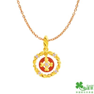 幸運草金飾 愛依偎黃金/瑪瑙墜子 送項鍊