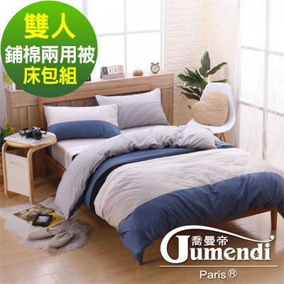喬曼帝Jumendi 台灣製活性柔絲絨雙人四件式兩用被床包組-漂流日記