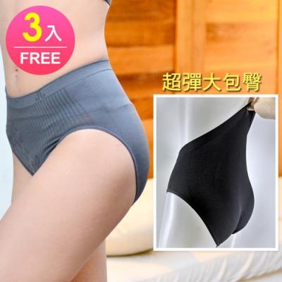 Dione 狄歐妮 竹炭內褲 Double超大彈性包臀FREE(M~XL適穿-3件)