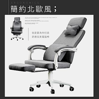 IDEA-簡約北歐風亞麻棉高背透氣電腦椅-附腳托.PU靜音輪