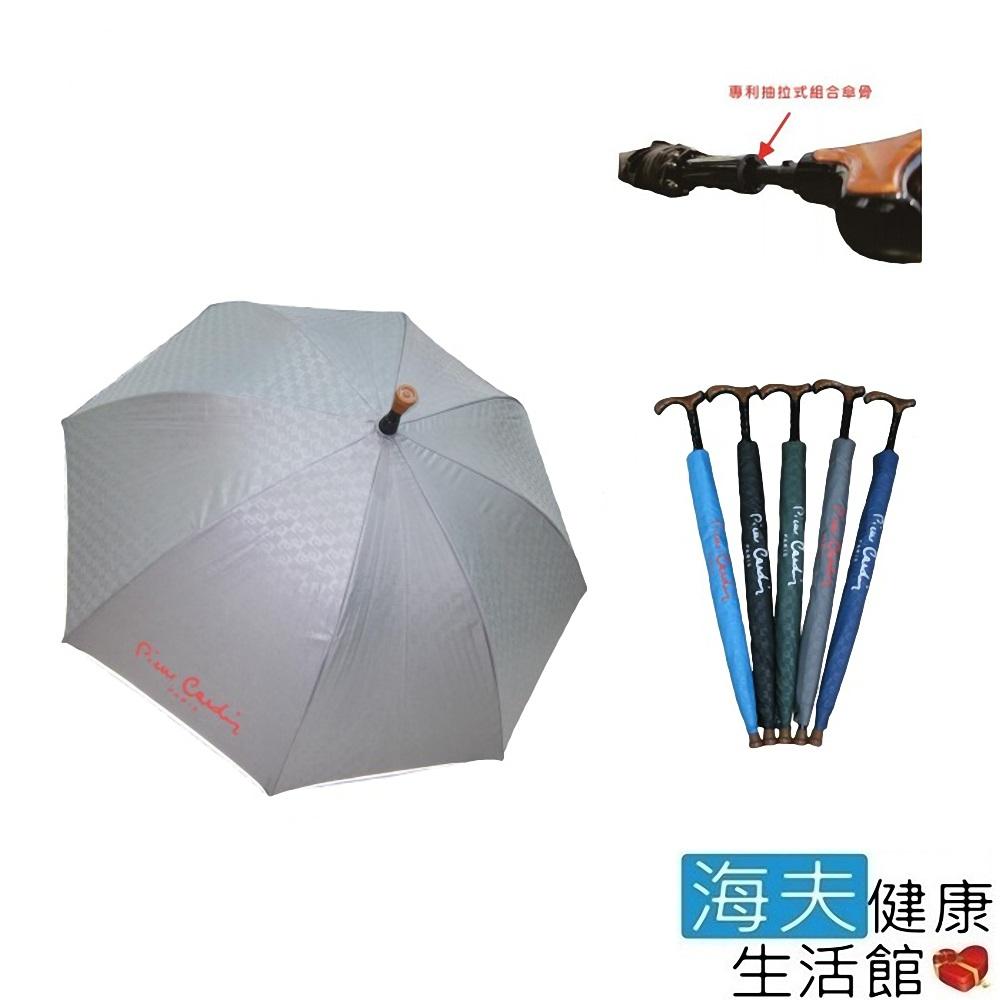 皮爾卡登 專利抽拉式 拐杖 潑水布 防曬傘 雨傘 (3467)