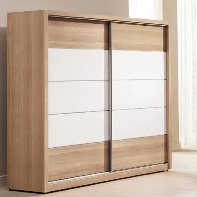 H&D 衣櫃7尺